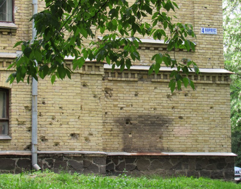 Щербини на стіні корпусу