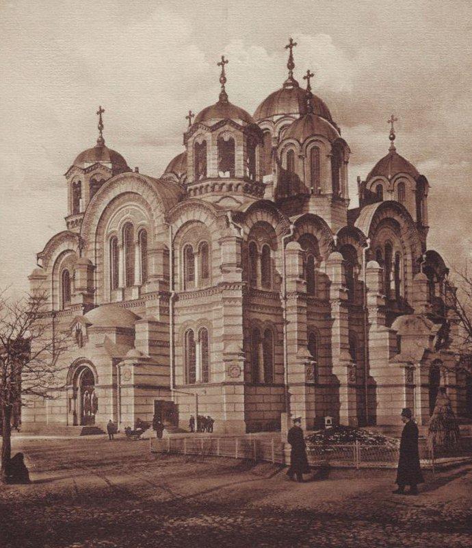Володимирський собор, фото початку ХХ ст.