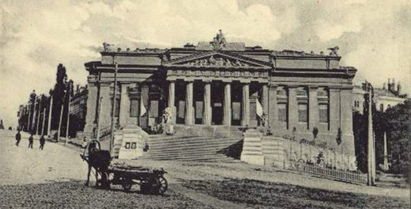 Міський музей старожитностей і мистецтв, фото початку ХХ ст.тепер - Національний художній музей України
