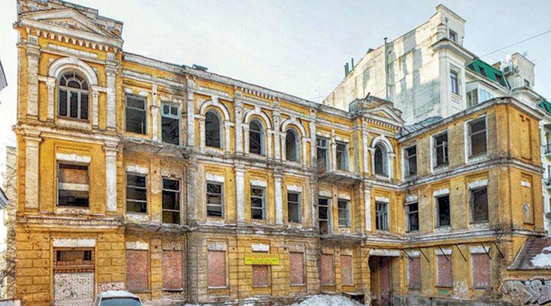 Будинок родини Сікорських у Києві нині
