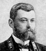 Василий Александрович Осьмак