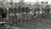 Фінал Кубка Радянського Союзу, м. Житомир, 1979 р.