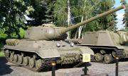 Танк -С-1