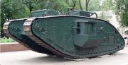 Британський танк Mark V, який встановлено як пам'ятник Громадянській війні 1918-1921 рр. у Харкові