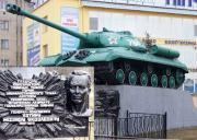 Танк С-3 у м. Павлоград